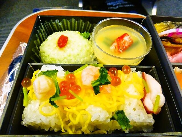foodpic3633144.jpg
