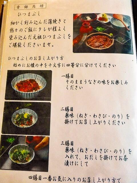 nagoya25.jpg