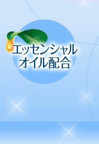 pafupafu_10.jpg