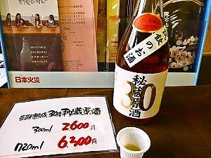 sake9.jpg