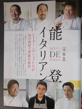 DSCF3420.jpg