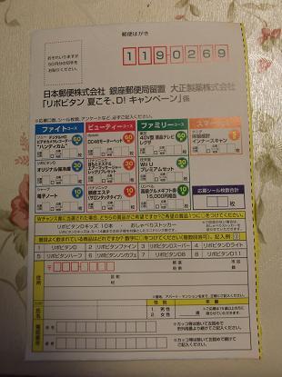 DSCF5104.jpg