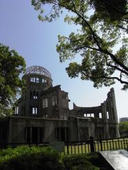 450px-Hiroshima_Peace_Memorial_2008_01.jpg