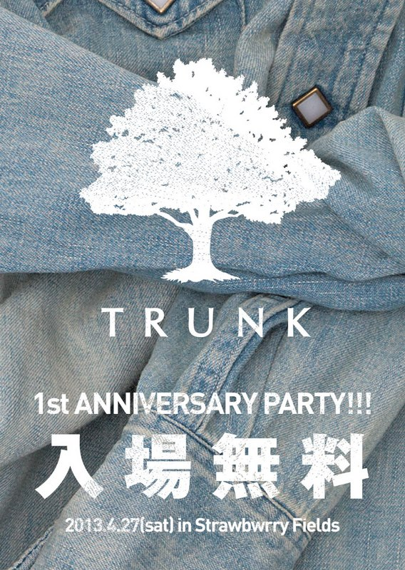 TRUNK 1st