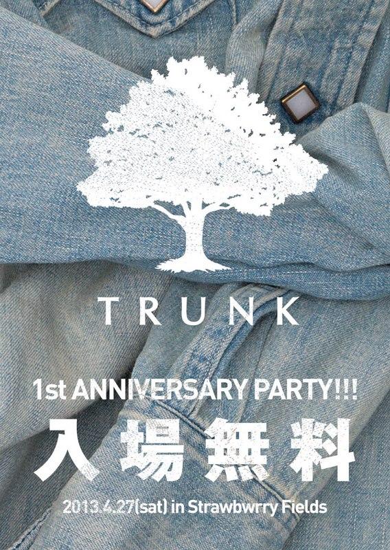 TRUNK 1st