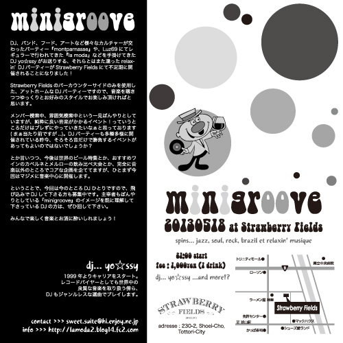 minigroove 20130518 b