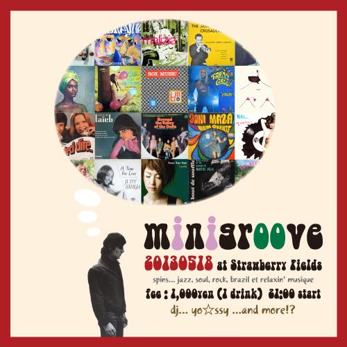 minigroove 20130518 f