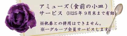 751-2.jpg