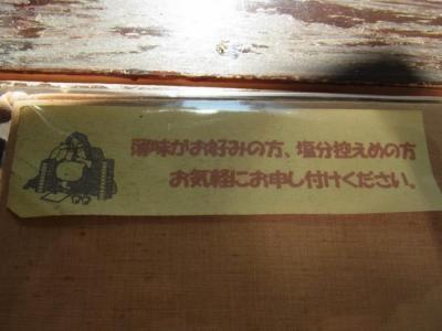 そば処 久寿屋(メニュー2)