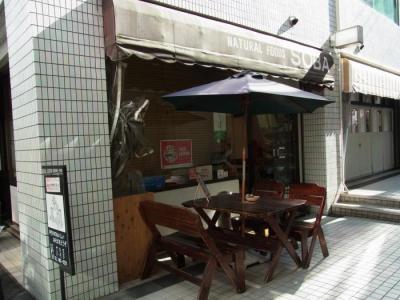 そば処 久寿屋(外観1)