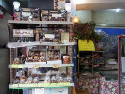 アーモンド洋菓子店(店内4)