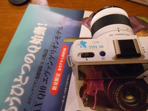 DSCN2646.jpg
