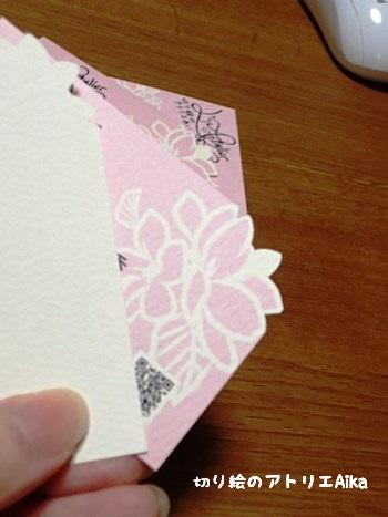 Aika名刺桜②