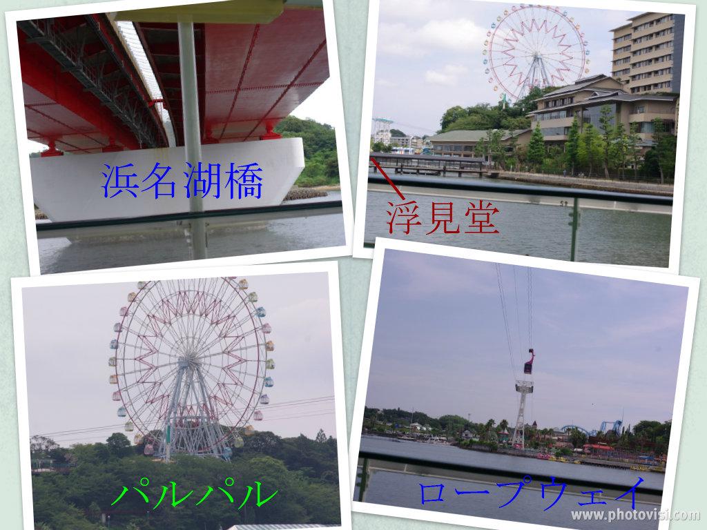 721_10景色