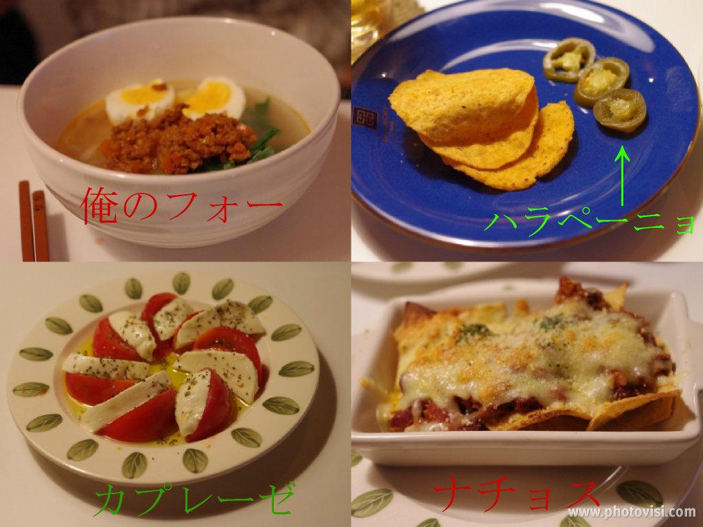 814_12お料理