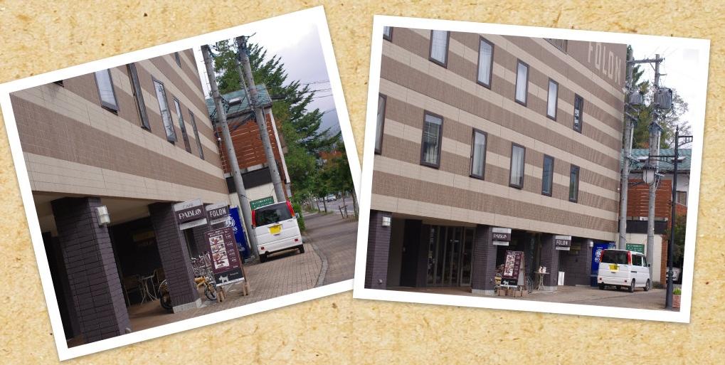 1009_3ホテル