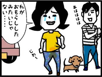 20130908blog-5.jpg