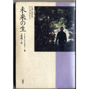book-c-2.jpg