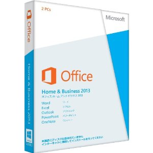 ms-office2013-01.jpg