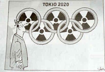 tokyo2020-s.jpg