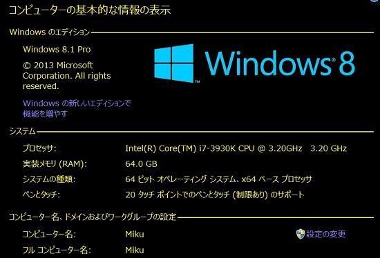 test_201401162316021b4.jpg
