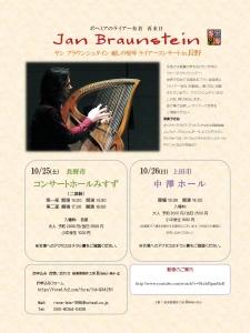 Blog_ヤンさん3