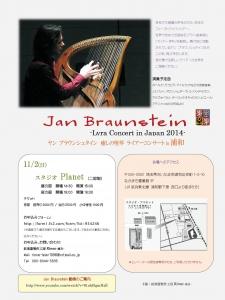 Blog_ヤンさん4