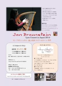 Blog_ヤンさん5