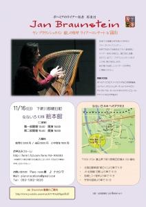Blog_ヤンさん7