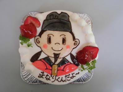まなり君ケーキ
