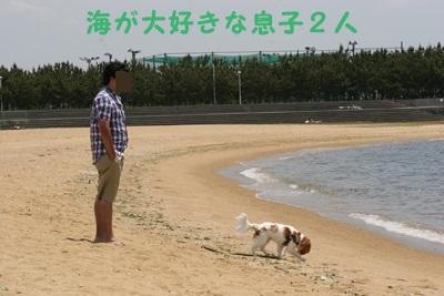 芦屋浜・新西宮YH_0217-1a