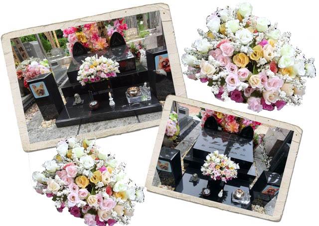Lills grave