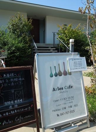 あるカフェ 2