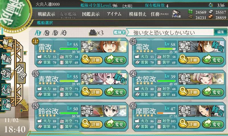 E-2_clear.jpg