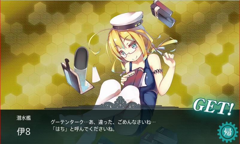 E-4_clear.jpg