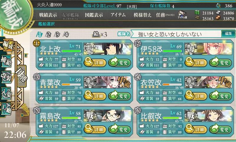 E-4_clear_2.jpg