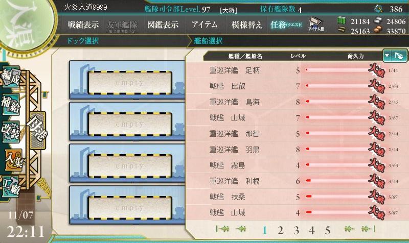 E-4_clear_3.jpg