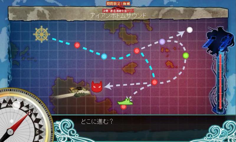 E-4_clear_oshioki.jpg