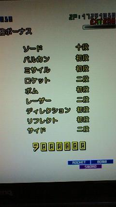 NEC_0617.jpg