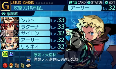 SSQ1GCARDP1.jpg
