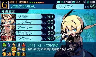 sinsekaiju_forestcell.jpg