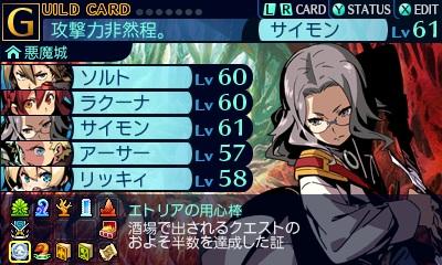 sinsekaiju_story_clear.jpg