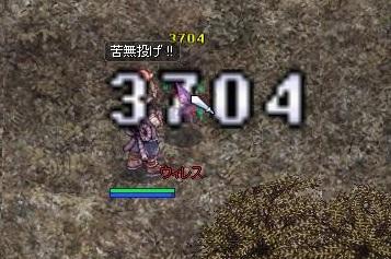 ross_nin002.jpg