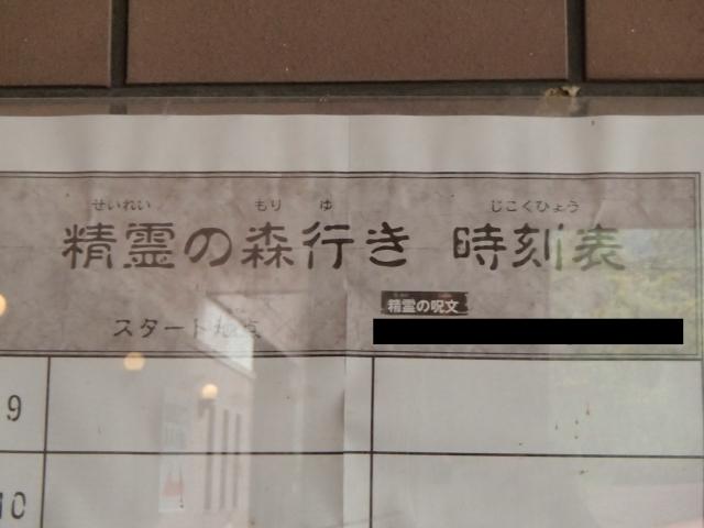 20130816z23.jpg