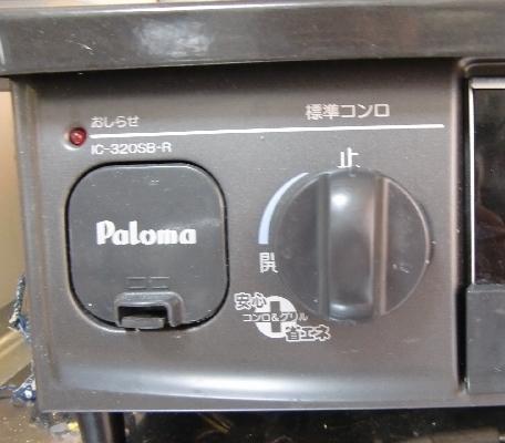 gas02.jpg