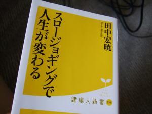 繧ク繝ァ繧ョ繝ウ繧ー+002_convert_20130925004434