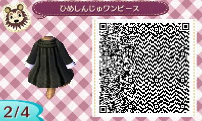 HNI_0009_JPG_20130612005545.jpg