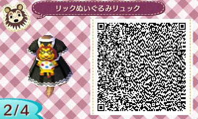 HNI_0032_JPG.jpg