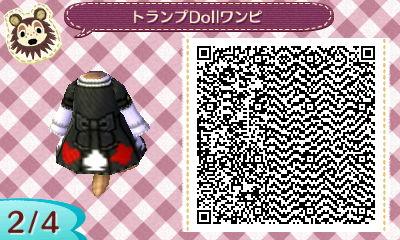 HNI_0041_JPG_20131103015716e48.jpg
