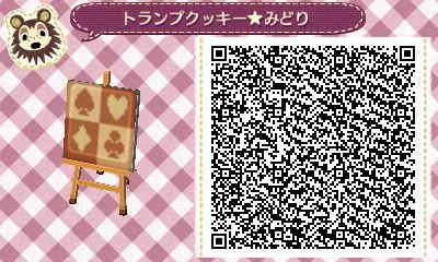 HNI_0046_JPG_20130601140353.jpg